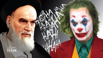 The Joker, Nihilism, and One Iranian Boy